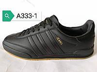 Кроссовки мужские Adidas Jeans оптом (41-46)