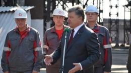 Порошенко ветировал закон о пошлинах на металлолом, инициированный Ляшко