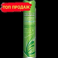 """Лак для волос Прелесть Professional """"Organic Power"""" """"5"""" 300мл"""