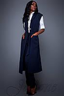 Брючный темно-синий костюм с длинным кардиганом Дени Jadone  42-48  размеры