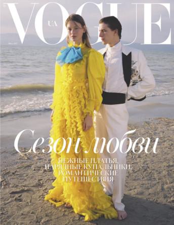 Журнал женский Vogue UA Вог Украина №07 июль 2017