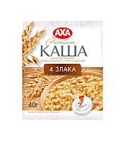 AXA Каша мультизлакова миттєвого приготування 4 злаку 40г