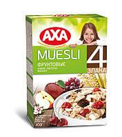 AXA Мюслі фруктові 4 злаку 300г