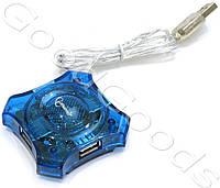 USB HUB Gembird UHB-C224 4xUSB 2.0
