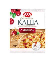 Розпродаж -20% Каша овсяная АХА с клюквой 40г
