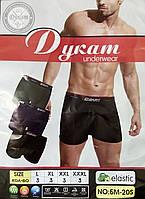Мужские трусы боксеры ДУКАТ. Спортивная резинка. , фото 1