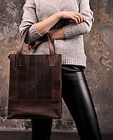 "Милая кожаная сумка-шоппер ""Бэтси"" BlankNote BN-BAG-10-o орех"