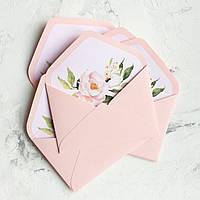 Конверты для пригласительных с цветной вклейкой (плотные) 16х11 см