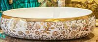 Чаша керамическая накладная - Овальная золотая 009