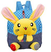 Сказочные детские рюкзаки с кроликом в кармане