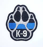 """Нашивка """"К-9"""" (Лапа)"""