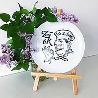Тарелка «Zaебок»