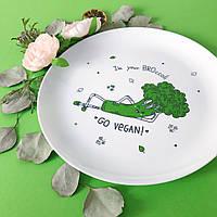 Тарелка «Broccoli»