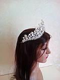 Высокая корона, диадема, тиара в серебре для девочки,  высота 8 см., фото 7