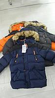 Зимние куртки для мальчиков GRACE подростковые