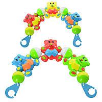 Растяжка на кроватку, Погремушка 6352 B, мишки, 2 цвета, в кульке, 37-7-3см