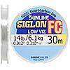 Флюорокарбон Sunline SIG-FC 30м 0.310мм 6.1кг поводковый