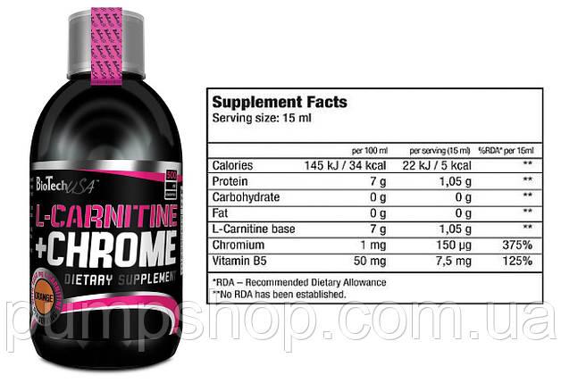 Л-карнитин+хром BioTech USA L-Carnitine 35.000 mg + Chrome concentrate 500 мл, фото 2