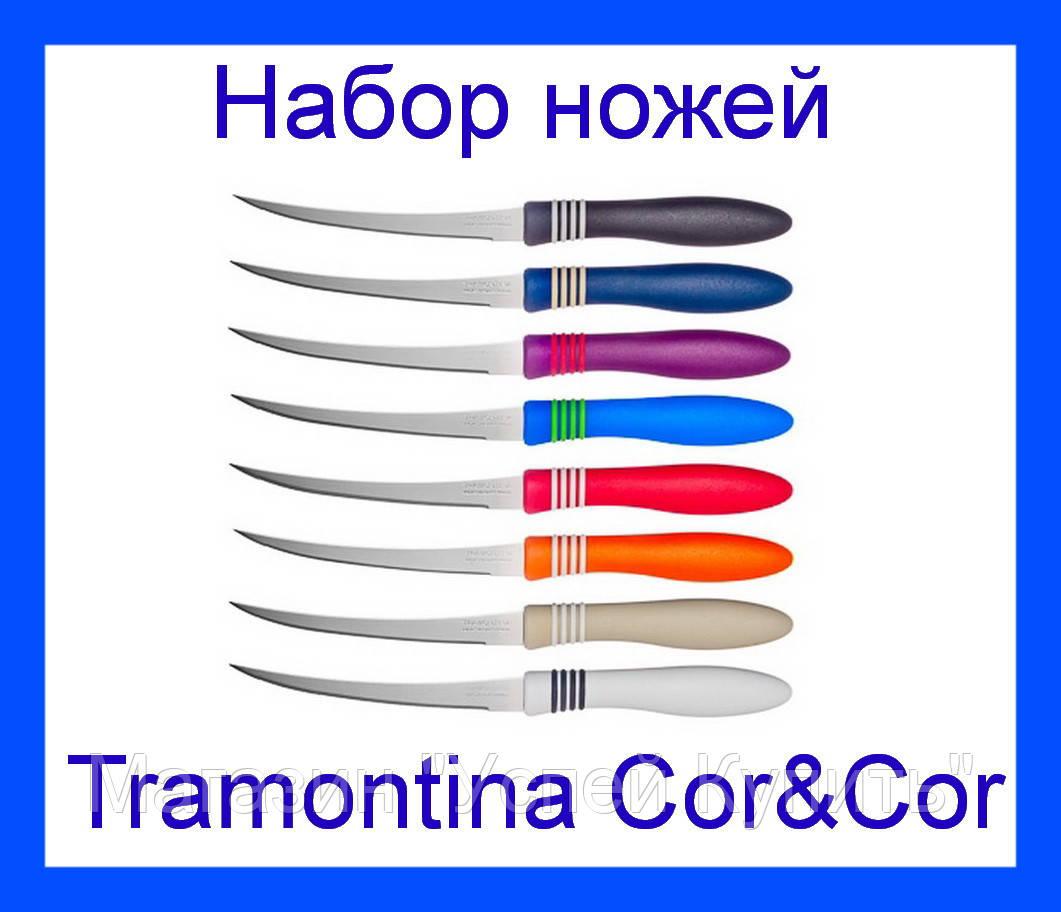 """Набор ножей Tramontina Cor&Cor 2 шт - Магазин """"Успей Купить"""" в Кривом Роге"""