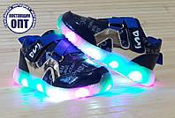 Кроссовки на мальчика со светящейся подошвой 23 размер