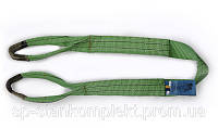 Строп текстильный петлевой СТП-3,0