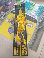 MicroUSB кабель Grand