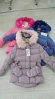 Детская зимняя куртка для девочек GRACE оптом