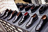 Купити взуття оптом