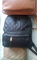 Женский удобный рюкзак на каждый день