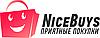 Интернет-магазин приятных покупок NiceBuys
