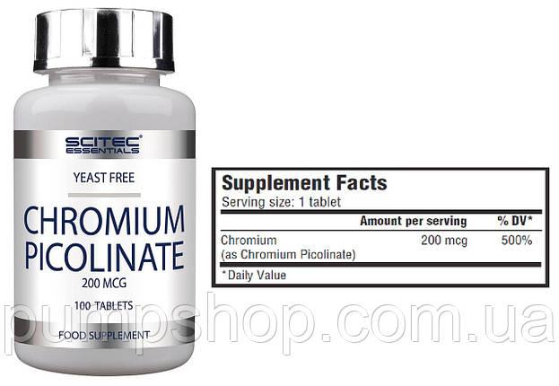 Піколінат хрому Scitec Nutrition Chromium Picolinate (100 таб), фото 2