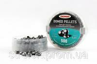 Пули для пневматического оружия Люман 0.57g круглоголовые, пластиковая упаковка (450шт.)