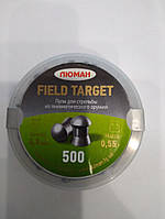 Люман Field Target, 0,55 г,500 шт