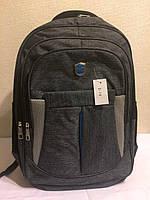 Рюкзак школьный,повседневный серый