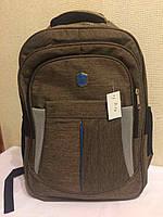 Рюкзак школьный горчичный