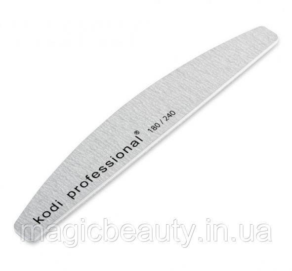 Пилка для ногтей Kodi Professional Half Grey 180/240