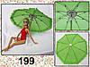 Зонт раскладной зелёный (аксессуары для кукол)