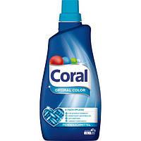 Coral Feinwaschmittel Flüssig Optimal Color- Гель для стирки цветных вещей, 20 стирок