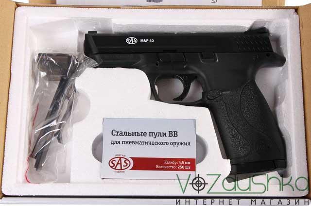 комплектация пневматического пистолета sas mp-40
