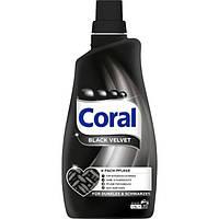 Coral Flüssigwaschmittel Black Velvet - Гель для стирки черных и темных вещей, 20 стирок