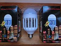 Лампа ловушка  от комаров и москитов энергосберегающая