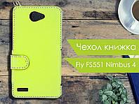 Чехол книжка для Fly FS551 Nimbus 4