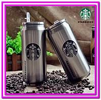 Термокружка Старбакс — Starbucks Coffee 350 мл!Опт
