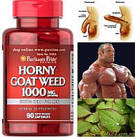 Horny Goat Weed Icariin 1000mg - повышает потнецию, усиливает секс-драйв, растительная Виагра