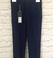 Классические синие брюки для мальчика (р.122,128,140)