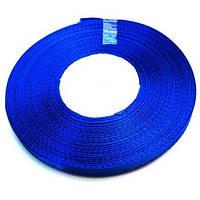 Лента атласная ярко-синий 0.5см