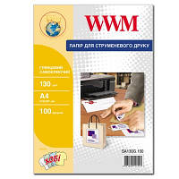 Самоклеящаяся бумага WWM для струйной печати, глянцевая 130 g/m2, 1 на листе А4, 210 х 297мм, 100л (SA130G.100)
