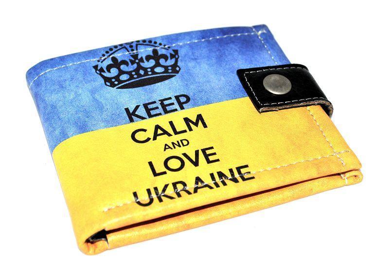 "Дамский Кошелек ""Keep Calm And Love Ukraine"""