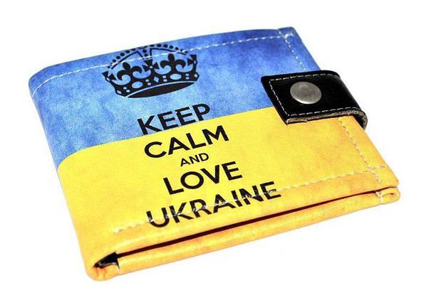 """Дамский Кошелек """"Keep Calm And Love Ukraine"""", фото 2"""