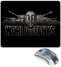 Коврик для мышки №2 World of Tanks